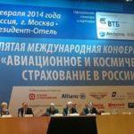 """5-druhá mezinárodní konference """"Letecké a kosmické pojištění v Rusku"""""""